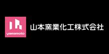 壁に豊かな表情を与える 山本窯業化工株式会社